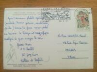 Timbre sur carte CHATEAU DE BIRON - CACHET ST NICOLAS LA CHAPELLE 1992