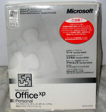 Microsoft Office Personal 2002 Win32 Japanese PKG CD