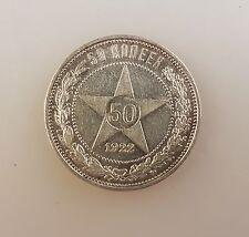 50 Kopeken 1922 RAR Münze Russland Poltinnik Silber