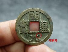 CHINA Tang (621 A.D.) Kai Yuan Tong Bao Genuine Chinese Ancient Coin #30803