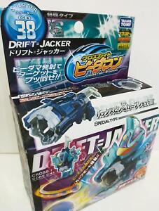 Takara Tomy Cross Fight B-Daman CB-38 Starter Drift Jacker Set