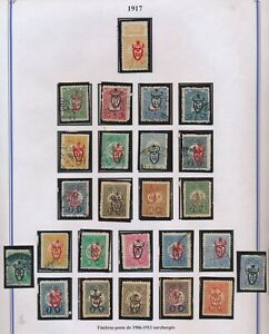 TURKEY STAMPS 1917 SURCHARGES ON 1906 & 1911 SETS, COMPLETE RARE PAGE