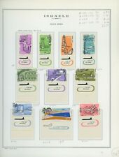 ISRAEL Marini Specialty Album Page Lot #84 - SEE SCAN - $$$