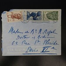 AOF AFRIQUE OCCIDENTALE FRANÇAISE LETTRE COVER CAD DAKAR PRINCIPAL SÉNÉGAL 1949