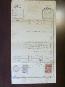 SYRIA SYRIE OTTOMAN FRENCH OCC  DOCUMENT W/ HEDJAZ ADPO ALAOUITES REVENUE