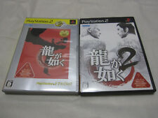 7-14 Days to USA. PS2 Ryu ga Gotoku 1 + 2 Set Yakuza Mafia Game Japanese Version