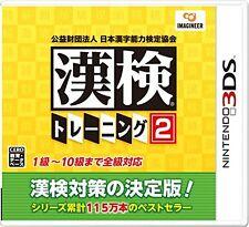 NINTENDO 3DS Koueki Zaidan Houjin Nippon Kanji Training 2 JAPANESE VERSION