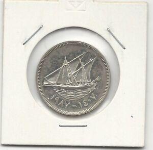 Kuwait 100 Fils 1987 Silver KM 14a XF+ 2 dates