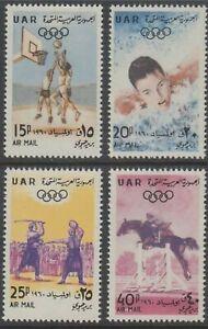 SYRIA / UAR 1960 OLYMPICS AIR MAIL SET MNH
