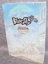 SOLATOROBO Perfect Art 1 BLUESKY Illustration NOBUTERU YUKI Book DS CC2