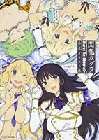 Senran Kagura Burst Re:Newal Official Illustration Book Japan Game Art