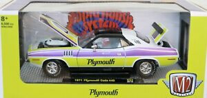New 1971 Plymouth Cuda 440 M2 Machine Multi Colored Rapid Transit 1:24 Shaker