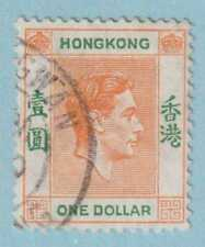 "HONG KONG SG 156ca USED - SHORT RIGHT LEG ON ""R"" VARIETY - NO FAULTS VERY FINE !"