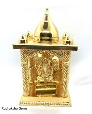 TEMPLE SHRINE GANESHA LORD GANPATI HINDU GOD GANESH GOLDEN CARVED STATUE SMALL