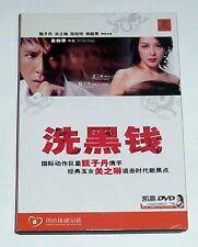 "Donnie Yen Ji-Dan ""Tiger Cage 2"" Yuen Wo-Ping HK 1992 Action OOP DVD"