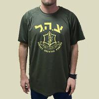 Israel Defense Forces Zahal Logo Olive Dry Fit T-shirt