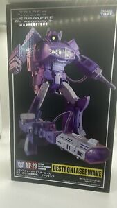 Authentic Transformers Masterpiece MP29 Shockwave
