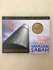 (JC) 50th Yayasan Sabah Coin Card 2016