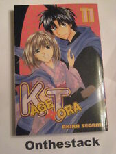 MANGA:     Kagetora Vol. 11 by Akira Segami (Paperback, 2008) In new condition!