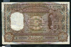 INDIA / BOMBAY 1000 RUPEE RESERVE BANK OF INDIA LARGE NOTE.....STARTS@ 2.99