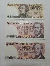 7 PC. MIXED  ☆ 1988 POLAND BANKNOTES : UNCIRCULATED