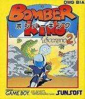 Nintendo GameBoy - Bomber King: Scenario 2 JAPAN Modul