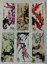 Used Set of 6 - 1985 China Stamps -  T103  Plum Blossom