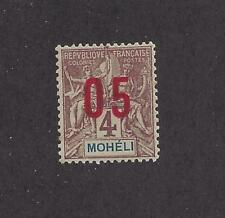 """MOHELI - 17a- MH -WIDE SPACING -1912 -NEW VALUE O/P ON """"NAVIGATION AND COMMERCE"""""""