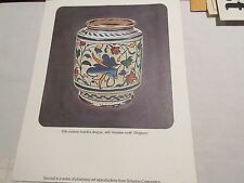"Rx , Pharmacy , Schering Corporation , Majolica Drug Jar Poster , 8"" x 10"""