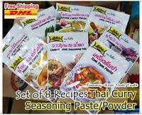 8 x Thai Curry Seasoning Paste/Powder LOBO Yummy Instant Cook Free/Fast Ship DHL
