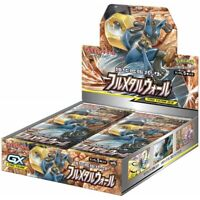Pokemon Card Sun & Moon Full Metal Wall Booster Box Japanese SM9b
