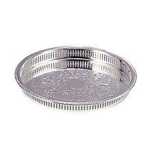 "Silver 12-3/4"" Round Plated Gallery Serving Tray for Parties and Events"