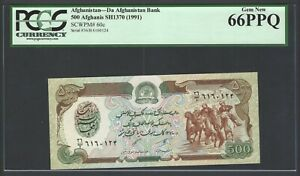 Afghanistan 500 Afghanis Sh1370-1991 P60c Uncirculated Grade 66