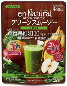 Metabolic en Natural Green Smoothie 170g Enzyme From Japan