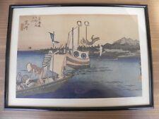 estampe japonaise signé à identifier, hokusai, Hiroshige, Tokaïdo ? pecheur