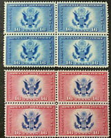 US Airmail Special Delivery Set Scott # CE1 - CE2 Mint NH BLOCKS of 4 stock Scan