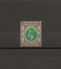 HONG KONG 1921-37 SG 132 MINT Cat £500