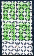 RARE / TIMBRE FRANCE N° 1977  BLOC DE 4 TIMBRE OBLITERE ANNULE POUR REVERSEMENT