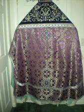 Priest Vestments Embroidered Purple Silver Russian Style TO ORDER!