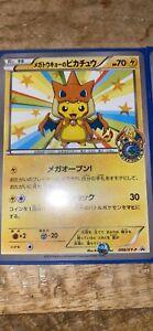 Mega Tokyo Pikachu Promo 99
