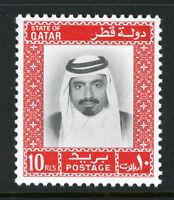 Qatar Sheik Kalifa 1972 Scott 298 Mint MNH UMM cv $70.00 + 5C4 33
