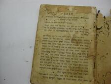 1932 Shabbatai ha-Kohen SHACH POEL TZEDEK with Avne Tzedek פועל צדק