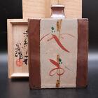 1026c Takeo Sudo Japanese Mingei Mashiko pottery Akae Vase with box