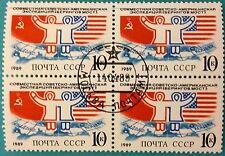 Russia (USSR) 1989 MNH two  Blocks of 4 stamps USA -USSR Bridge CTO (FD)