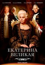 CATHERINE THE GREAT / VELIKAYA NEW RUSSIAN TV SERIES ENGLISH SUBTITLES DVD