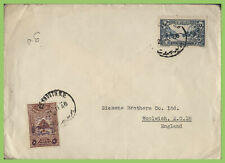 Lebanon 1948 5p on cover to England with additional fiscal stamp