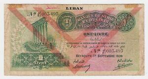 Lebanon Liban 1 Livre Lira 1939 P26d Columns of Baalbek Beirut French Rule Fine