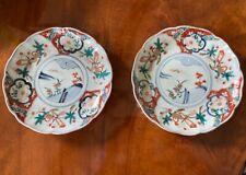 "Striking Pair Antique Japanese Imari Porcelain Scalloped Edge Dishes 8.5"""
