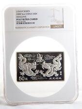 2000 5oz Silver Lunar Dragon Bar NGC PF67 Ultra Cameo #3509
