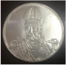 1916 China - Republic 1 Yuan -Yuan Shikai Warlord High Quality Coin
